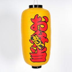 Japanese lantern, BENTO, yellow