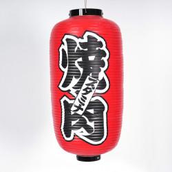 Japanese lantern, YAKINIKU, red