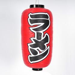 Japanese lantern, RAMEN, red