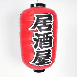 Japanese red ceiling lantern IZAKAYA Ø33 x H67cm