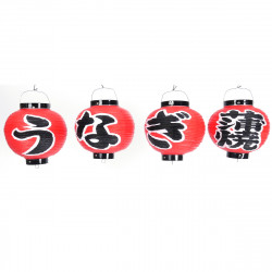 Groupe de lanternes rondes japonaises x4 plafonier couleur rouge UNAGI Ø24 x H36cm