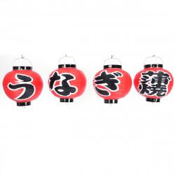 set of 4 Japanese lantern, UNAGI, red