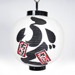 big Japanese lantern, FUGU, white