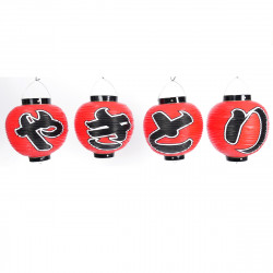 set of 4 Japanese lantern, YAKITORI, red