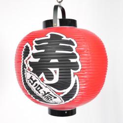 grande lanterne ronde japonaise plafonier couleur rouge SUSHI Ø42 x H58cm