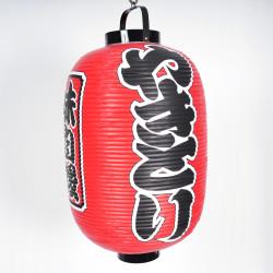 grande Lanterne japonaise plafonier couleur rouge YAKITORI Ø42 x H80cm