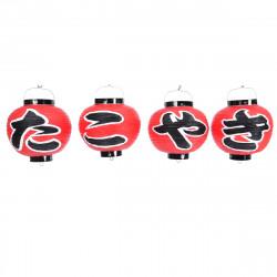 Groupe de lanternes rondes japonaises x4 plafonier couleur rouge TAKOYAKI Ø24 x H36cm