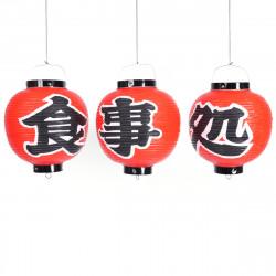 Japanese red ceiling lantern group x3 SHOKUJI Ø24 x H36cm
