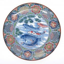 Japanese large-sized plate with colour patterns carp pond in ceramic GOGATSU KOI
