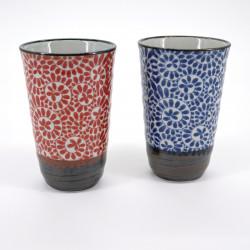 duo de tasses japonaises à thé en céramique 497287