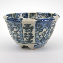 japanese traditional blue calligraphy bowl FUKUJU