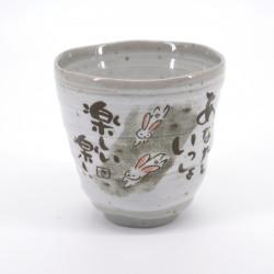 tasse grise japonaise petits lapins DÔSHI USAGI