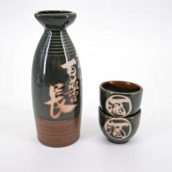 service à saké olive et marron bouteille 2 tasses SAKE WA HYAKUYAKUCHÔ