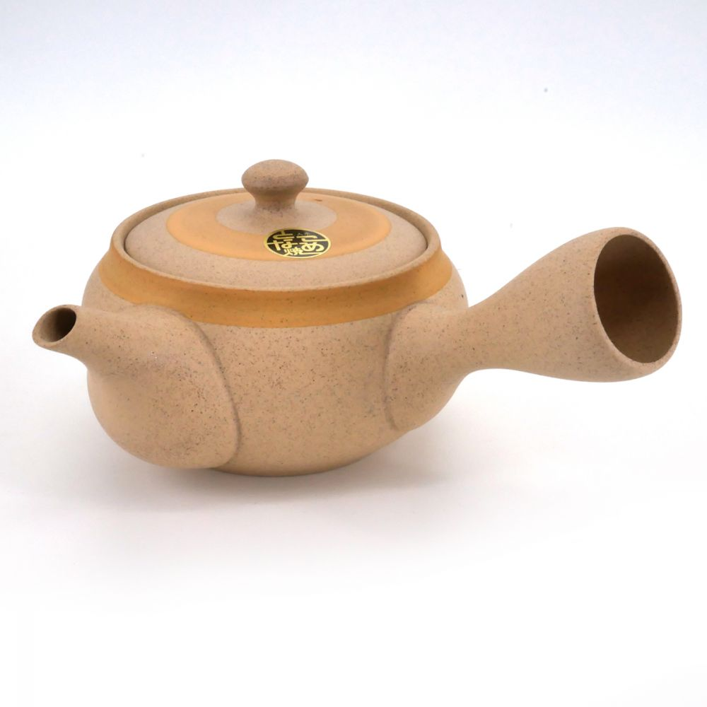 japanese yellow 33cl terracotta teapot with circles JINSUI