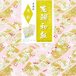 set de 5 feuilles de papier japonais Yuzen Washi Glow Kôsai 15x15cm