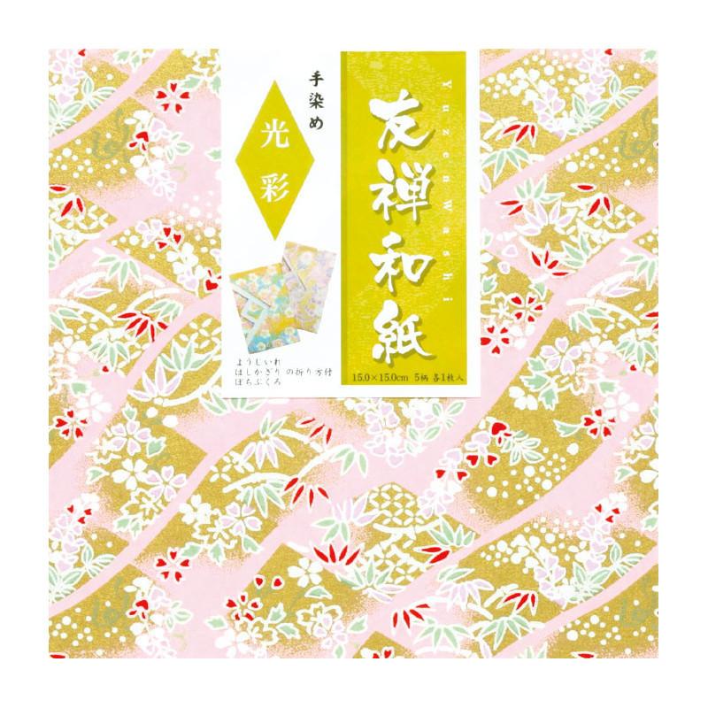 set of 5 Japanese sheets of paper Yuzen Washi Glow Kôsai 15x15cm