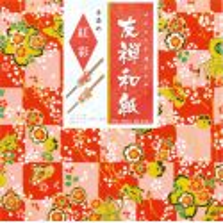 set de 5 feuilles de papier japonais, REDDISH KURENAI AYA, TY015201