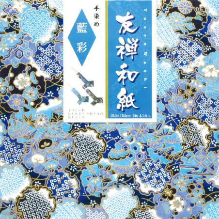 set of 5 sheets of Japanese paper, NAVY AYA RANSAI, TY015202