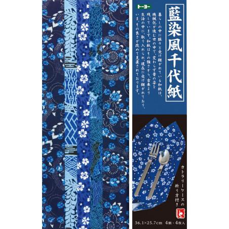 set de 4 feuilles de papier japonais format B4, AIZOME FU CHIYOGAMI, TY014004