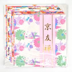 set de 10 feuilles de papier japonais, KYO CHIYOGAMI, TY015002