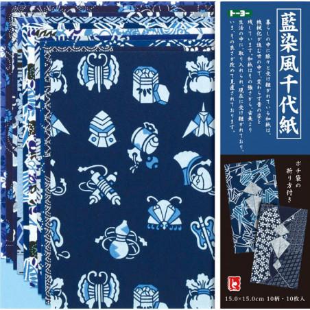 set de 10 feuilles de papier japonais, AIZOME FU CHIYOGAMI, TY014002