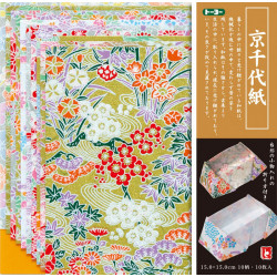 set de 10 feuilles de papier japonais Kyo Chiyogami Origami 15x15 cm