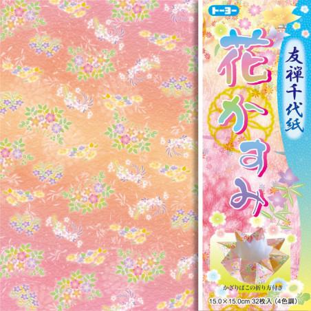 set de 32 feuilles de papier japonais, YUZEN CHIYOGAMI, TY010038