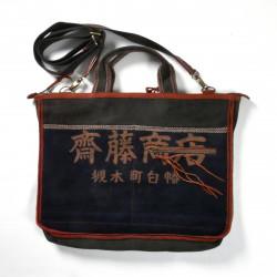 borsa a tracolla unica fatta di tessuti giapponesi riciclati, 145A, blu e marrone