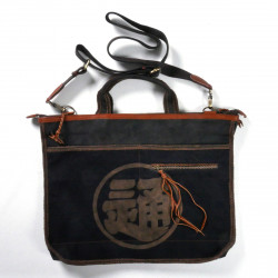 unique tote bag made of recycled Japanese fabrics, 145 D, black and brown