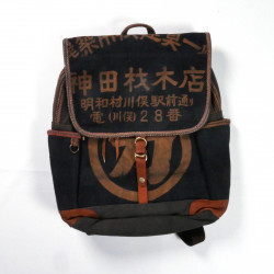 Unique backpack made of recycled Japanese fabrics, 148 B, black and brown