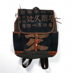 Unique backpack made of recycled Japanese fabrics, 148 C, black and brown
