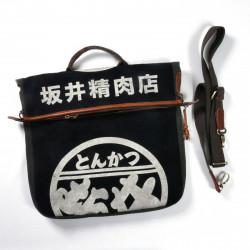 borsa a tracolla unica fatta di tessuti giapponesi riciclati, 147 D, blu e marrone
