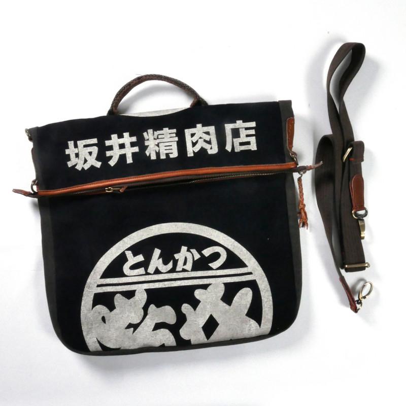 cabas unique en tissus recyclés japonais 147 D