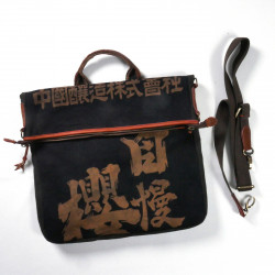 unique tote bag made of recycled Japanese fabrics, 147 B, black and brown