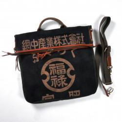 cabas unique en tissus recyclés japonais, 147 C, noir et marron