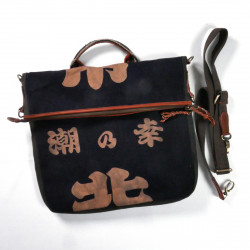 unique tote bag made of recycled Japanese fabrics, 147 A, black and brown