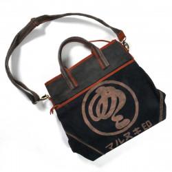 Grande borsa unica nel suo genere, realizzata con tessuti giapponesi riciclati, 149 B, nero e marrone