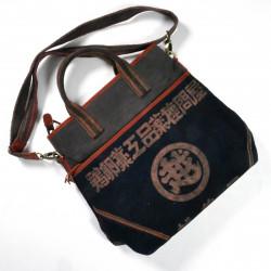 Grand sac unique en tissus recyclés japonais, 149 D, noir et marron