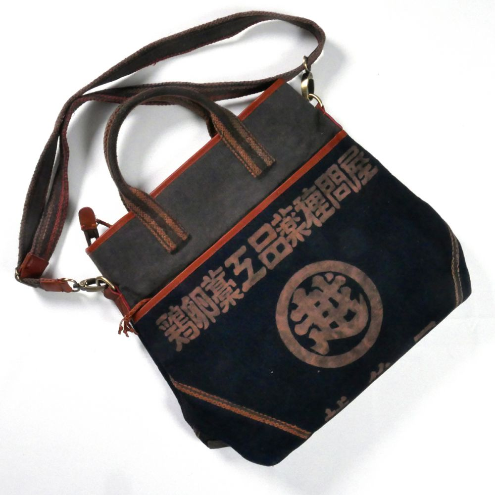 Japanese single bag cotton 149 b