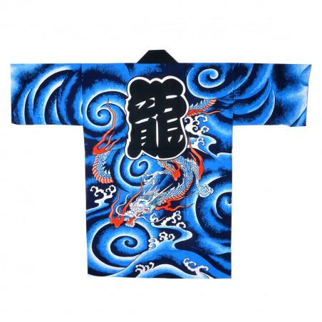 Japanese blue traditional cotton haori jacket for matsuri festival DRAGON