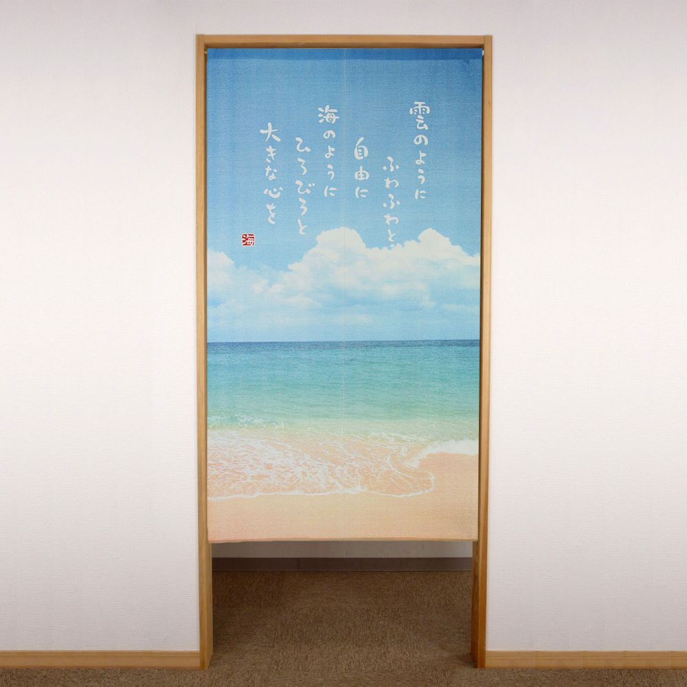 blue japanese noren curtain in polyester, SORA TO UMI, beach
