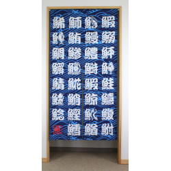 japanese noren curtain in polyester, SUSHI CHARACTERS, blue