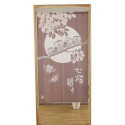 rideau noren japonais en polyester, 7 LUCKY OWLS, marron