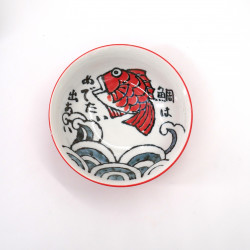 japanese noodle ramen bowl in ceramic OOTSURI, red fish