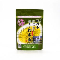 japanese spring harvested micron powder green tea FUNMATSUCHA