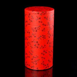 boîte à thé japonaise en papier washi BT20201R