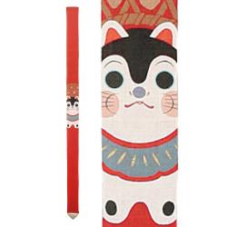 Fine tapisserie japonaise en chanvre peinte à la main, KOMAINU HARIKO