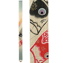 Fine hand-painted Japanese hemp tapestry, KOINOBORI, carp streamers