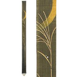 Fine tapisserie japonaise en chanvre peinte à la main, TSUKIYO NO SUSUKI, Nuit au clair de lune