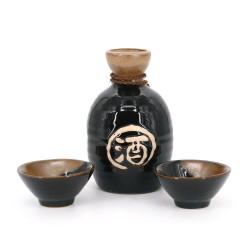 sake service 1 bottle and 2 cups, TENMOKU, black and kanji